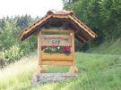 Eberbach-Brombach: Ferienwohnung Seip